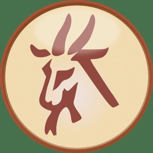 goat-159029_1280